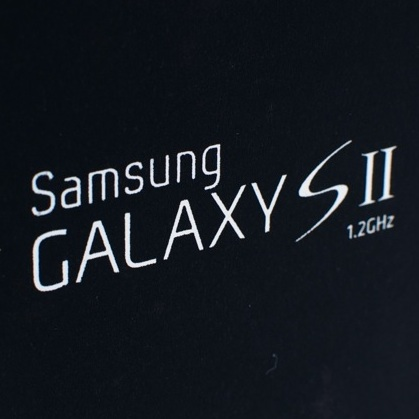 Photo of Unboxing Samsung Galaxy S II