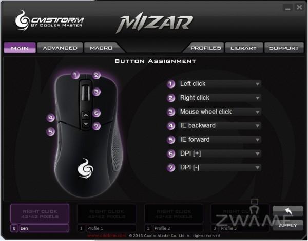 Mizar_Firmware1