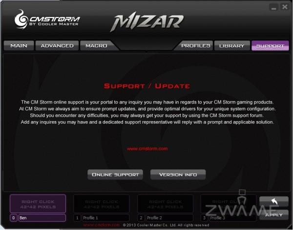 Mizar_Firmware6
