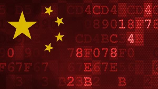 China_Hack1