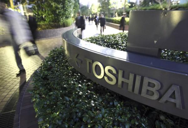 toshiba-logo-official