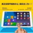 Photo of Apple vê o iPad Air 2 copiado pela marca chinesa Onda