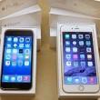 Photo of iPhones 6 e 6 Plus no valor de 300.00$ roubados na China