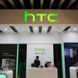 Photo of HTC com novo smartphone Butterfly e tablet na calha