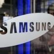 Photo of Samsung assina contratos com LG e Apple para fornecimento de RAM