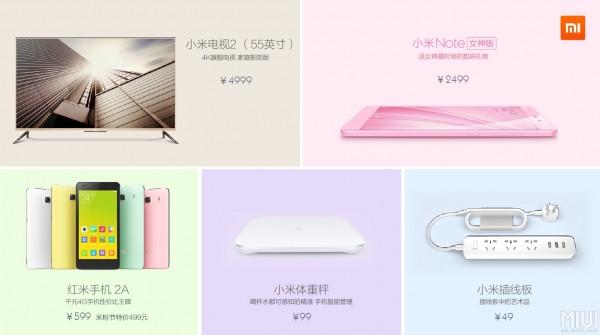 mi-devices-march-31