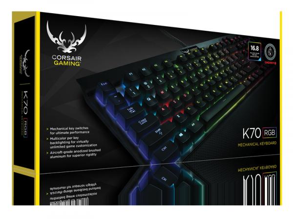 3D BOX_K70_RGB