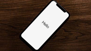 Photo of Preparar o iPhone para o iOS 12